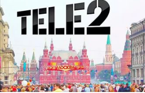 "Тариф ""Говорит Москва"" Теле2"