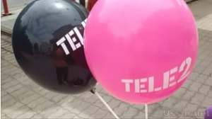 Тариф розовый Теле2